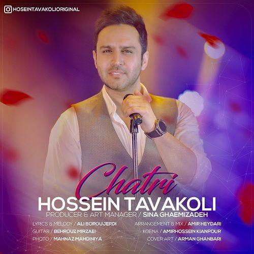 دانلود آهنگ چتری حسین توکلی